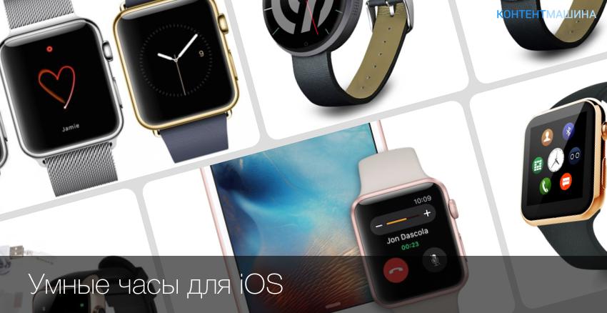 При покупке часов, в онлайн режиме можно указать свои предпочтения.