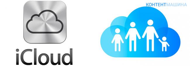 Что такое Айклауд и зачем он нужен на Айфоне?