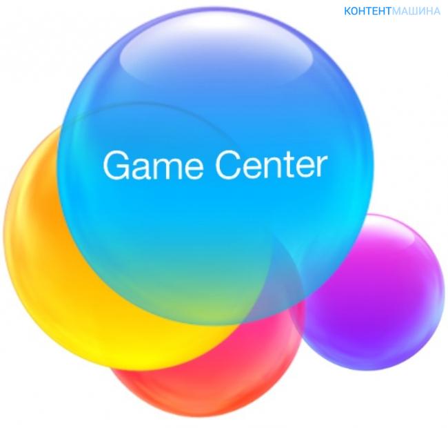 Пропало приложение Game Center в iOS 10