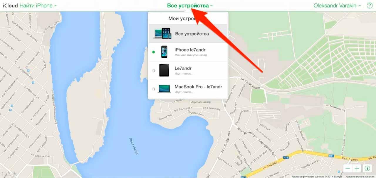 Icloud com найти айфон