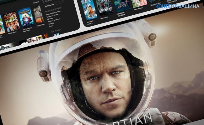 Как добавить фильм на Айфон через iTunes для просмотра на iPhone, iPad, Mac