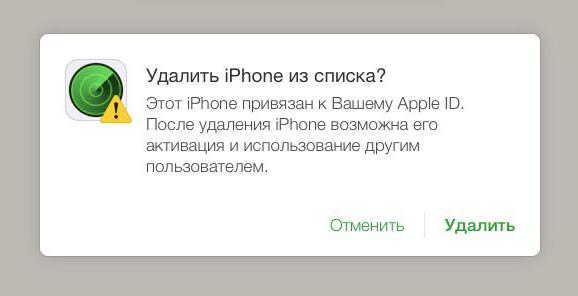 Как привязать айфон к айклауд