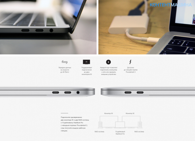 Apple Macbook Pro 13 с Touch Bar: обзор и характеристики