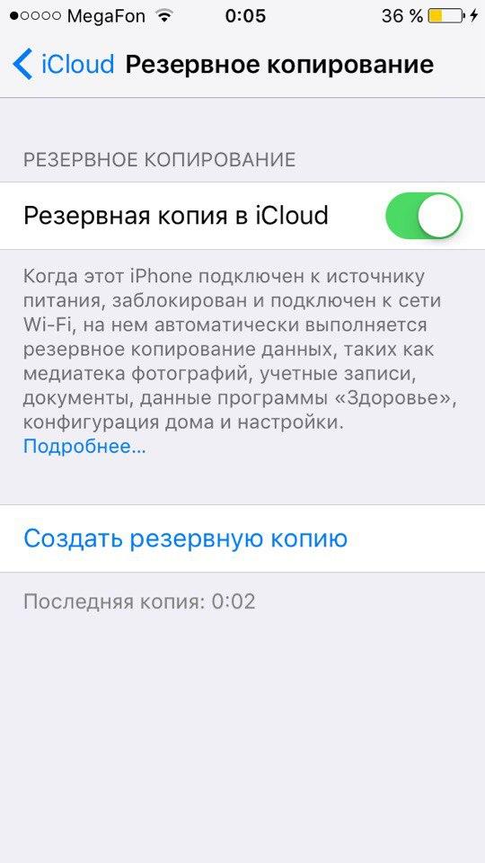 Как зайти в облако