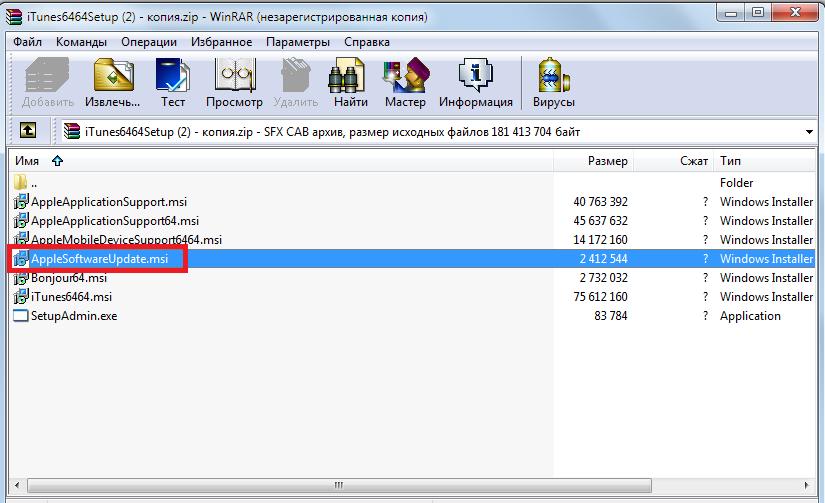 Что делать, если возникла ошибка при установке компонента сборки iTunes?