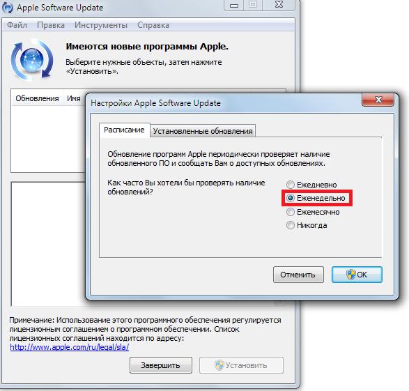 Скачать iCloud для Windows 10: ошибка пакета installer при установке