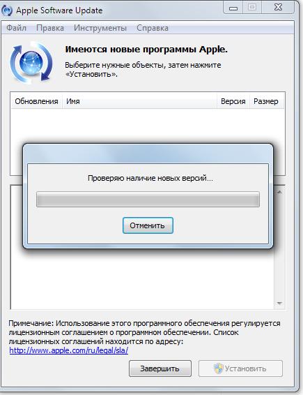 Где хранятся файлы и папки из резервной копии iTunes?