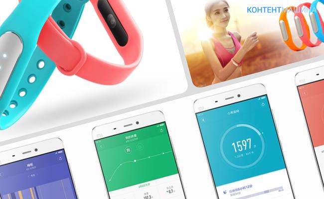 Один из самых популярных трекеров в мире - Xiaomi Mi Band 2 для iOS