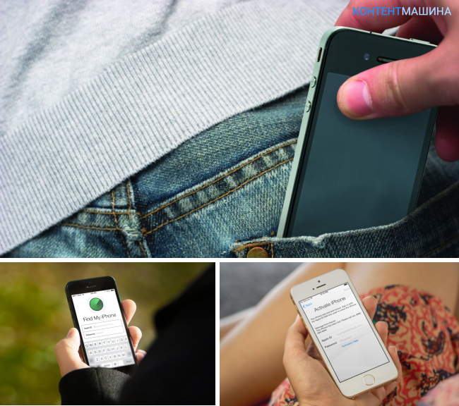 Способы проверки состояния блокировки активации iCloud на iPhone или iPad