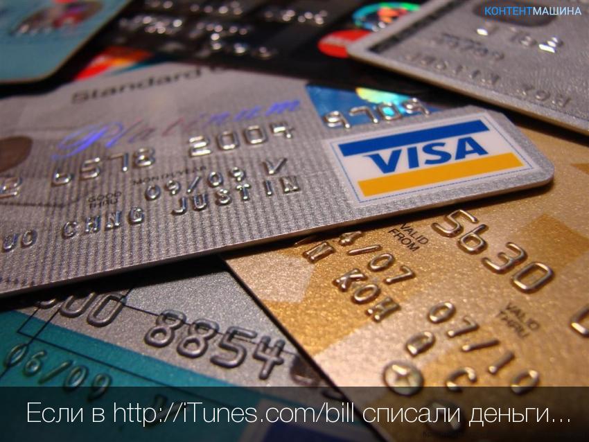 megvásárolja az itunes kártyát bitcoinnal