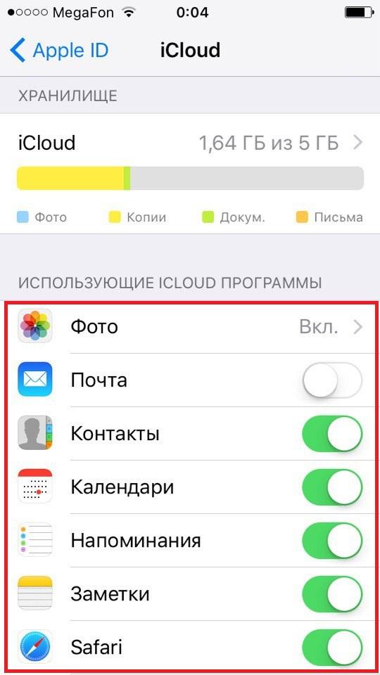 Почему в iCloud сохраняются не все фото и видео, как это исправить