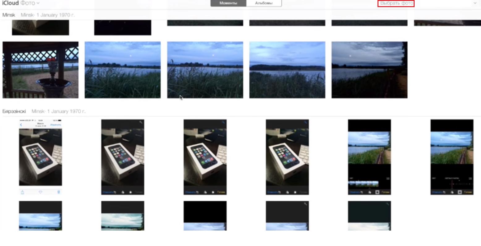Как сохранить фото из flickr на компьютер