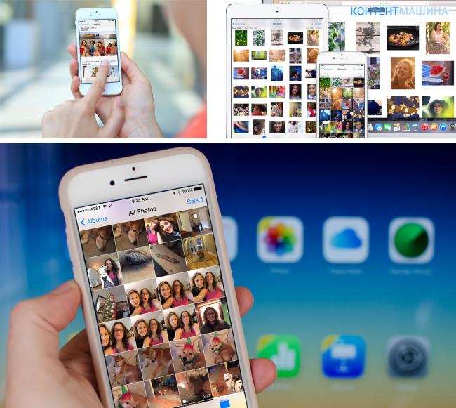как перенести фото в icloud