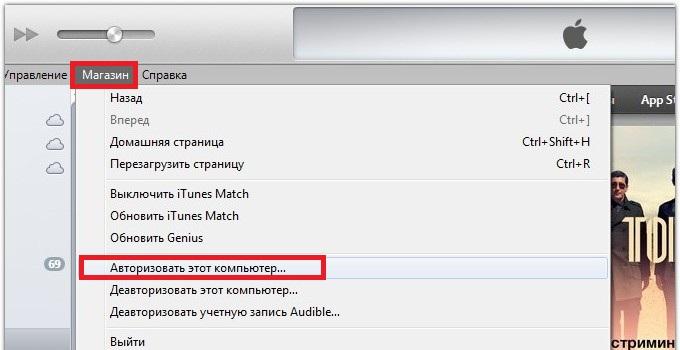 Как скачать и установить последнюю версию iTunes бесплатно на компьютер